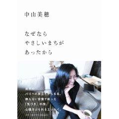 0090508_2